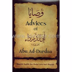 Picture of Advices of Abu Ad-Dardaa