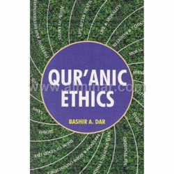 Picture of Qur'anic Ethics