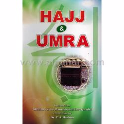 Picture of Hajj & Umra