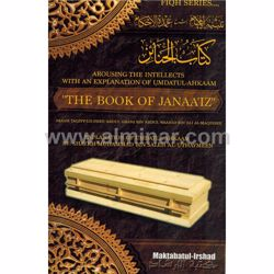 "Picture of Arousing The Intellects With An Explanation Of Umdatul-Ahkaam ""The Book Of Janaa'iz"""