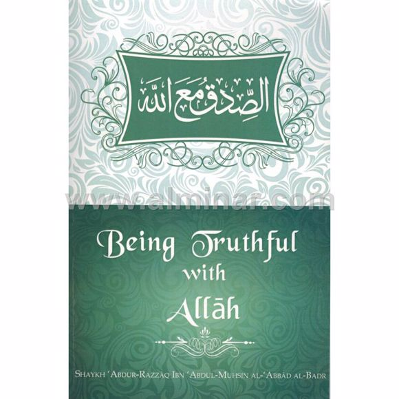Picture of Being Truthful With Allah