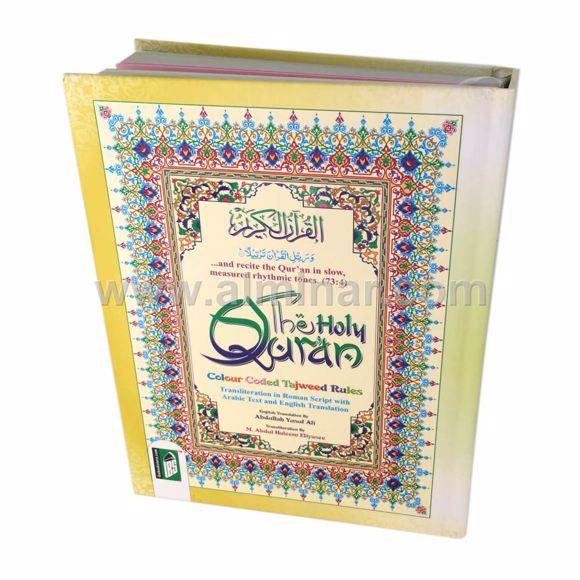 Holy Quran (Color Coded Tajweed Rules Rainbow)  Arabic/English/Transliteration (HB) 17cm x 24cm