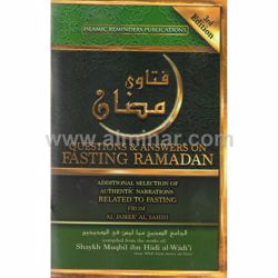 Picture of Questions & Answers on Fatsting Ramadan