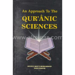 Picture of An Approach To The Qur'anic Sciences