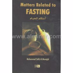 Picture of Matters related to Fasting