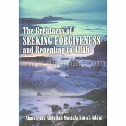 Picture of The Greatness of Seeking Forgiviness and Repenting to Allah