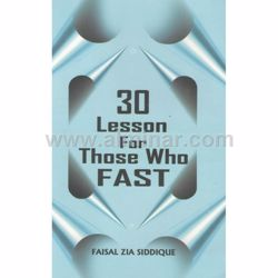 Picture of 30 Lesson For Those Who Fast