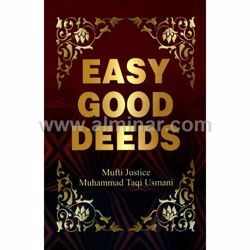 Picture of Easy Good Deeds