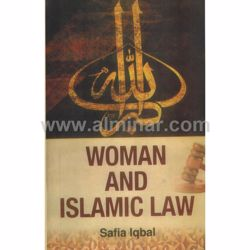 Picture of Woman And Islamic Law