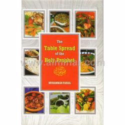 Picture of The Table Spread Of The Holy Prophet (saw)