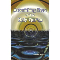 Picture of Astonishing Facts Of The Holy Qur'an