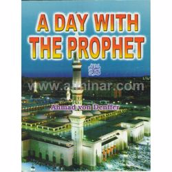 Picture of A Day With The Prophet