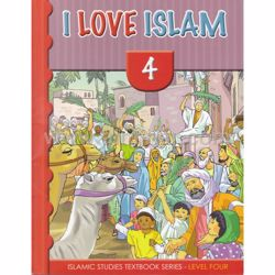 Picture of I love Islam /Textbook Level 4