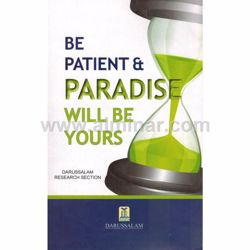Picture of Be Patient & Paradise Will Be Yours