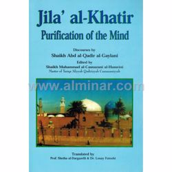 Picture of Jila Al-Khatir