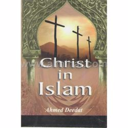 Picture of Christ in Islam by Ahmed Deedat