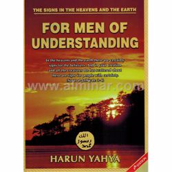 Picture of For Men of Understanding