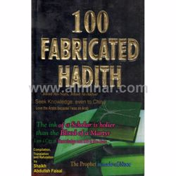 Picture of 100 Fabricated hadith
