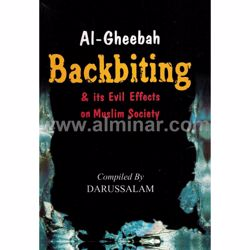Picture of Al-Gheebah