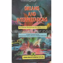 Picture of Dreams And Interpretations