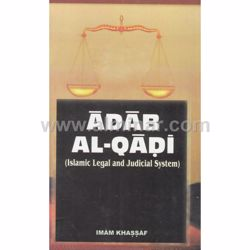 Picture of ADAB AL-QADI
