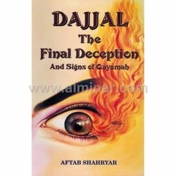Picture of Dajjal The Final Deception And Signs Of Qayamah