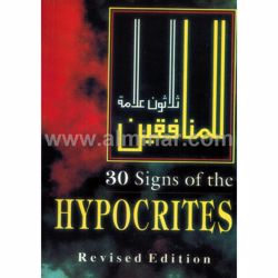 Picture of 30 Signs of the Hypocrites