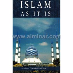 Picture of Islam As It Is