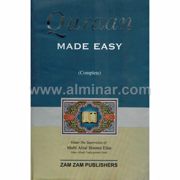 Picture of Quran Made Easy (Complete)