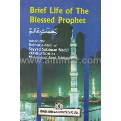 Picture of Brief Life Of The Blessed Prophet