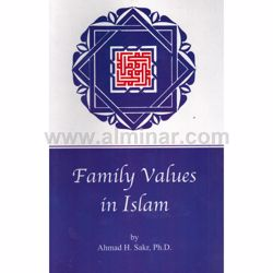 Picture of Family Values In Islam