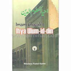 Picture of Ihya Ulum-Id-Din - 4 Vol. Set by Imam Ghazzali
