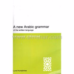 Picture of A New Arabic Grammar Of The Written Language