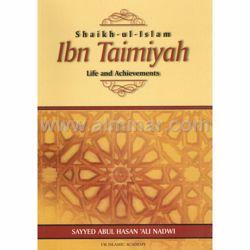 Picture of Shaikh - ul - Islam Ibn Taimiyah