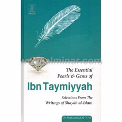 Picture of The Essential Pearls & Gems Of Ibn Taymiyyah