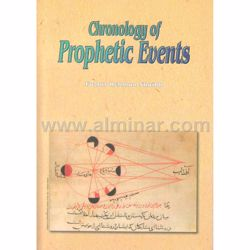 Picture of Chronology Of Prophetic Events
