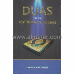 Picture of Duas For the Contentment Of The Heart