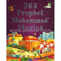 Picture of 365 Prophet Muhammad Stories
