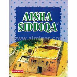 Picture of Aisha Siddiqa