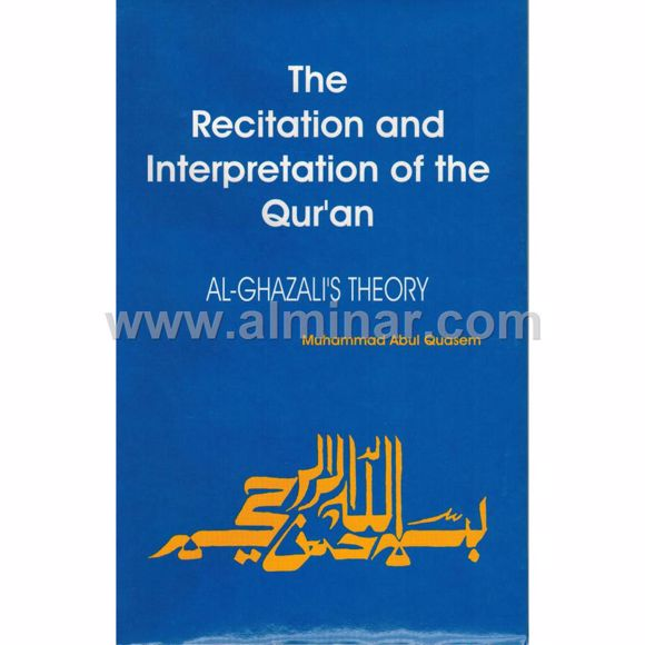 Picture of  The Recitation and Interpretation of the Qur'an