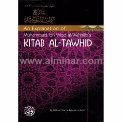 Picture of An Explanation of Muhammad Ibn Abd Al-Wahhab's Kitab Al-Tawhid