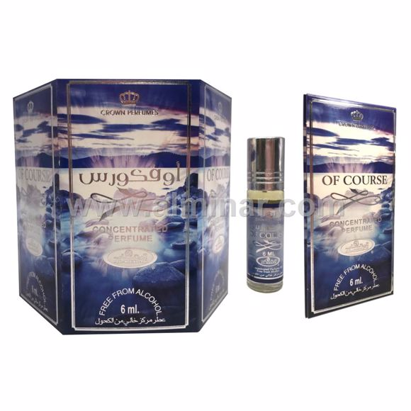 Picture of Box of 6 - Of Course Attar 6ml Rollon Bottle By Al-Rehab (UAE)
