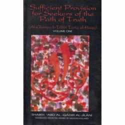 Picture of Sufficient Provision For Seekers Of The Path Of Truth
