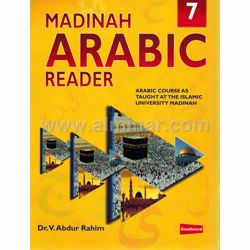Picture of Madinah Arabic Reader 7
