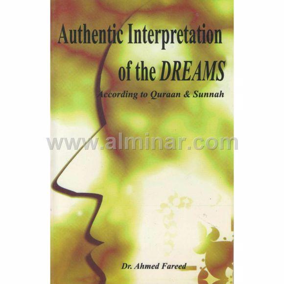 Picture of Authentic Interpretation of the Dreams