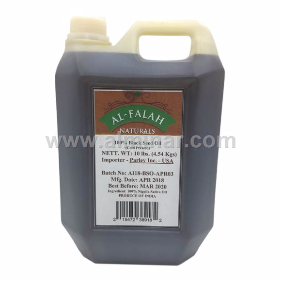 Picture of Black Seed Oil (100% Pure - Cold Pressed) - Filtered/Refined 10 LB