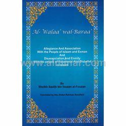 Picture of Al- Walaa' wal-Baraa'