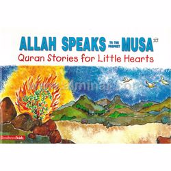 Picture of Allah Speaks To The Prophet Musa