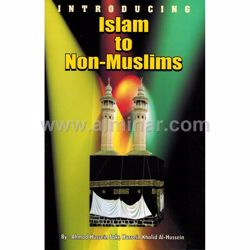 Picture of Introducing Islam To Non-Muslims