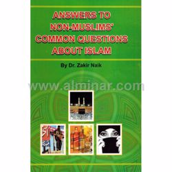 Picture of Answers To Non-Muslims' Common Questions About Islam